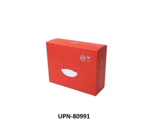 Custom Lip Mask Boxes NY