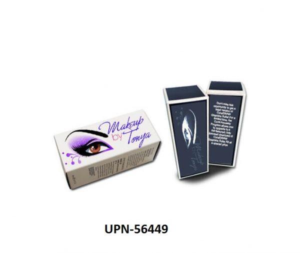 foundation-box-021