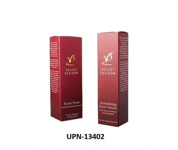 lipstick packaging